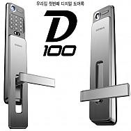 [게이트맨] D100