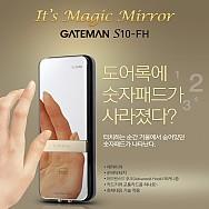[게이트맨] S10-FH